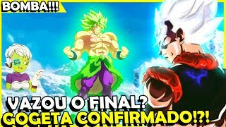 VAZAMENTO CONFIRMA GOGETA VS BROLY NO FINAL DO FILME DE DRAGON BALL SUPER?