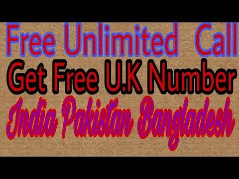 How To Get (U.K) United Kingdom Free  Number