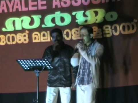 Sathyan And Jose On Stage  Kadukittu........