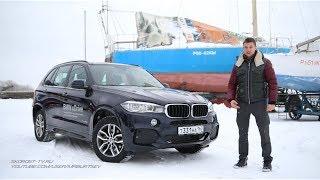 BMW X5 тест-драйв Игорь Бурцев
