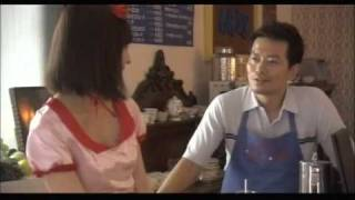 Cafe Isobe trailer [ENG SUB]