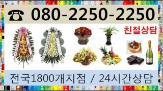 꽃문구 O8O-225O…