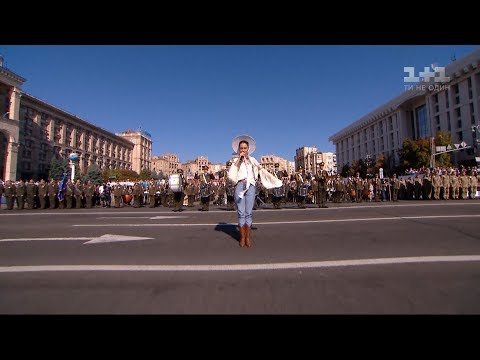 Гімн України під