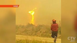 Огненный торнадо поглотил шланг для тушения пожара в Канаде