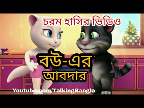 Bangladesh Dubmash Videos Danch Compilation | New Bangla ...