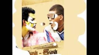 Download Hindi Video Songs - Avan Ivan- Mudhal Murai ... (www.indiancriticz.wordpress.com)