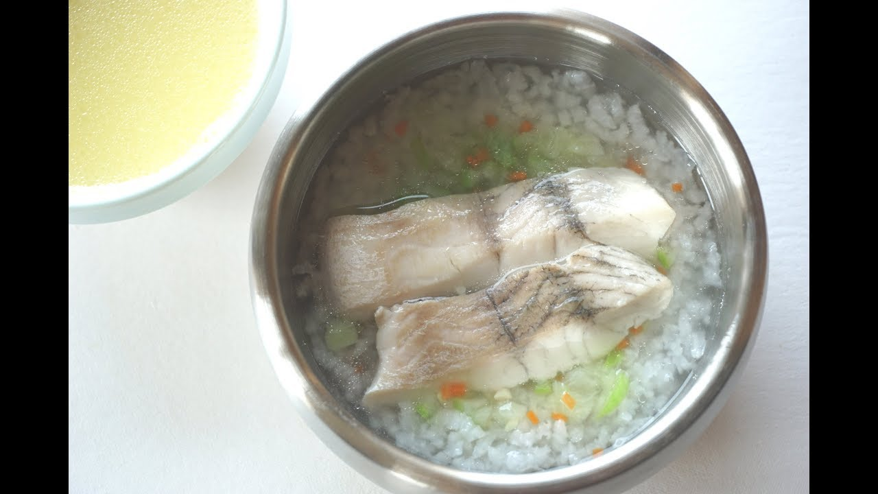 【 副食品 】適合6個月寶寶的鱸魚兩吃:取魚片&煮高湯 - YouTube