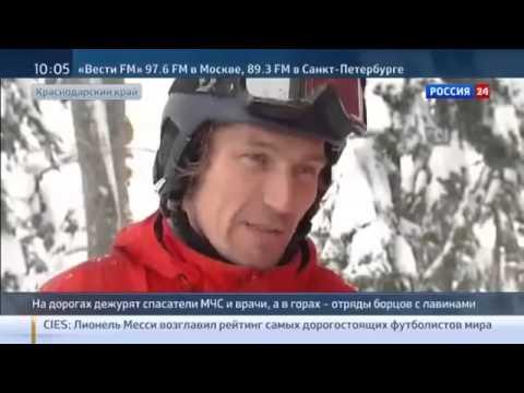 СВЕЖИЕ СОБЫТИЯ  Вести сегодня телеканал «Россия 24»