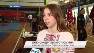 В Запорожье состоялся чемпионат Украины по спасу