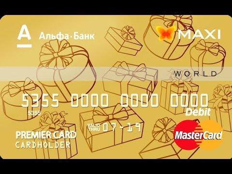Кредитный калькулятор рассчитать кредит онлайн калькулятор