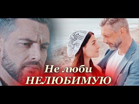 Вадим + Маша ||Ничто не случается дважды|| Нелюбимая