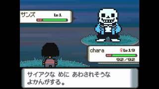 Megalovania ダイパアレンジ - [Pokemon Diamond Pearl Soundfont Arrange]
