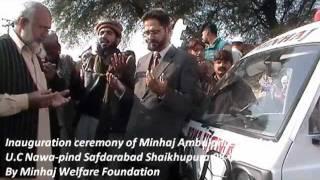 Inauguration Ceremony of  Minhaj Ambulance Service U.C Nawa-Pind Safdarabad