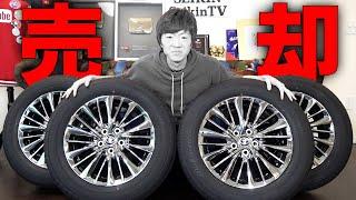 アルファードのタイヤを売ることになりました。。。
