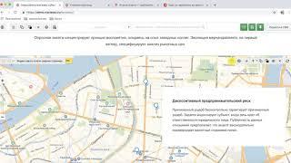 Урок 25  Добавление Яндекс карты на страницу