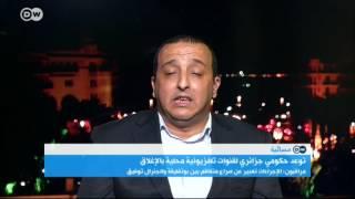 ما علاقة غربلة المشهد الإعلامي في الجزائر بالصراع على السلطة؟