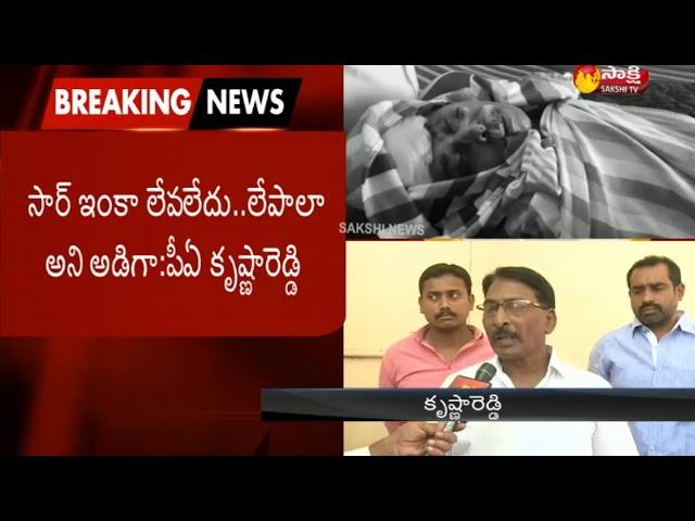 YS Vivekananda Reddy PA Face to Face Over Suspicious Death - Watch Exclusive