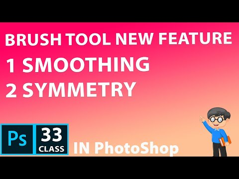 Brush Tool  new feature Comes in CC 2018/19 | PhotoShop Tutorial for beginner thumbnail