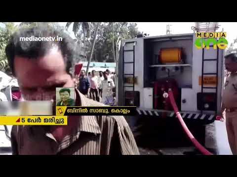 കൊല്ലത്ത് കെ.എസ്.ആര്.ടി.സിയും കാറും കൂട്ടിയിടിച്ച് അഞ്ച് മരണം   Kollam KSRTC-Car Accident