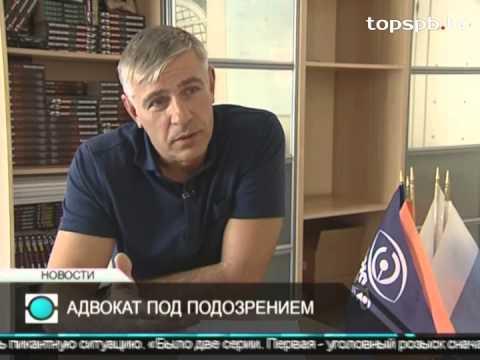 Адвокат-педофил Баронов задержан с поличным в Петербурге