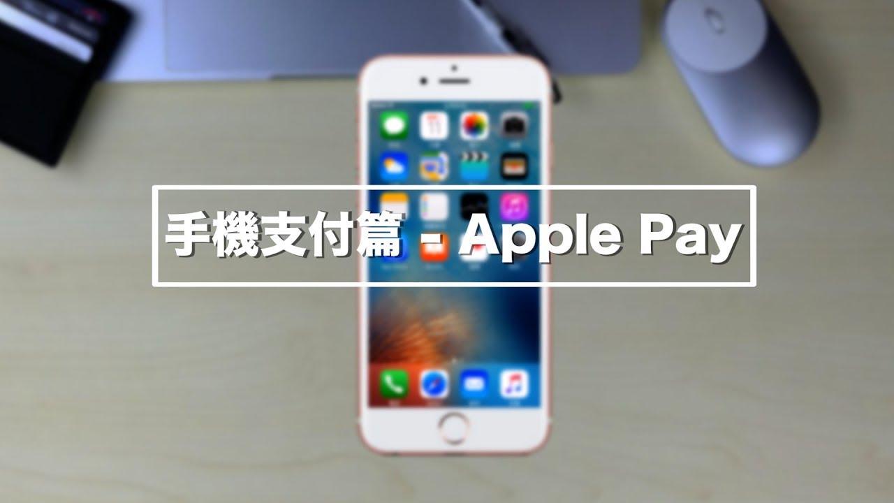 中国移動手機支付 - JapaneseClass.jp
