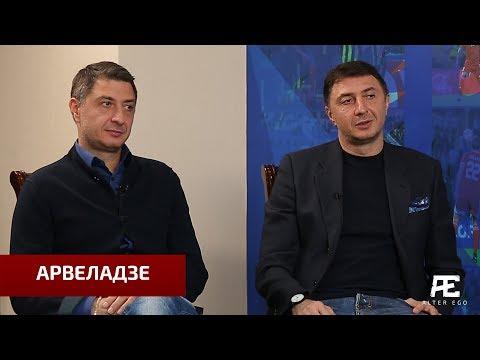 Арвеладзе - про узбекский футбол, Пахтакор и Узбекистан