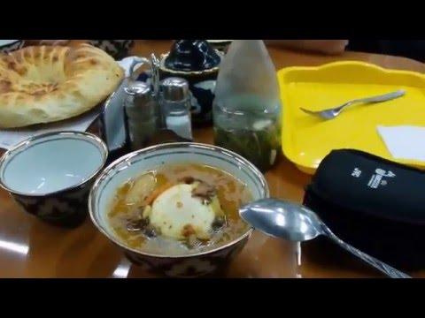 Юпка узбекское блюдо