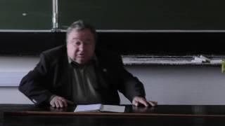 Физиология человека и животных. Профессор Каменский Андрей Александрович (Лекция 1)