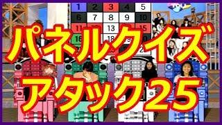 お笑いコンビ「ロザン」の宇治原史規(41)が8日(きょう)放送のA...