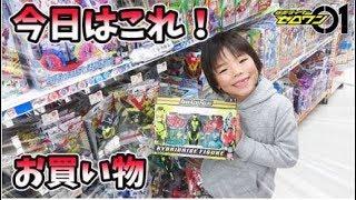 【お買い物】仮面ライダーゼロワンが色んなフォームに変身! ハイブリッドライズフィギュア  これは最高✨ Kamen Rider Zero One Figure Shopping コーキtv