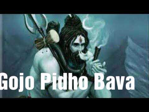 New gujarati song gaman santhal GOJO PIDHO BAVA