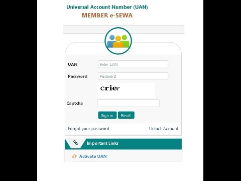 "How to update  PF Member Records online ""EXIT"" 