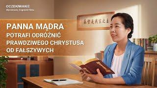 """Film chrześcijański """"Oczekiwanie"""" Klip (2) – Panna Mądra potrafi odróżnić prawdziwego Chrystusa od fałszywych"""