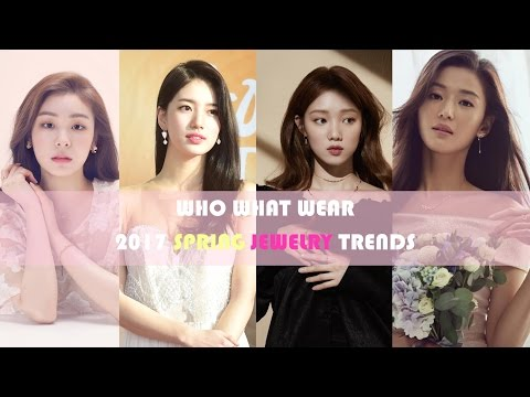 2017 Spring Summer KOREA Jewelry Trends - 韓國珠寶流行趨勢