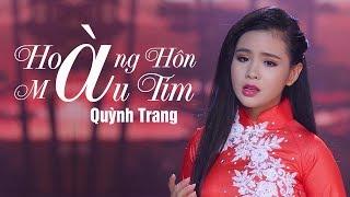 Tuyệt Đỉnh Bolero Quỳnh Trang 2017 - Liên Khúc Nhạc Trữ Tình Bolero Quỳnh Trang Mới Và Hay Nhất