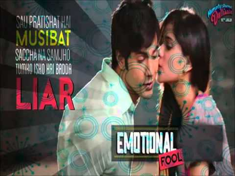 Emotional Fool | Humpty Sharma Ki Dulhania