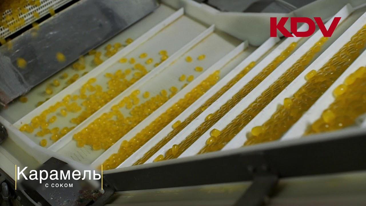 Карамель с фруктово-ягодной начинкой (упаковка 1кг)