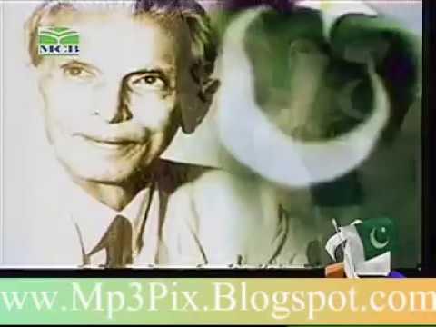 Mera Inam Pakistan by Nusrat Fateh Ali Khan
