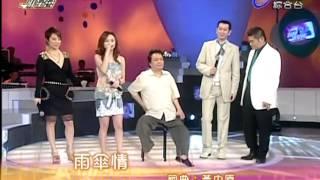 Taiwan Hokkien Variety Show  01