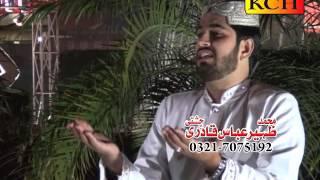 Mithyan Mithyan Gallan Ny Sarkar Diyan ||M Zaheer Abbas Qadri Chishti |||