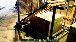 продажа пеноблоков и газоблоков в Астане(, 2016-02-14T09:28:21.000Z)