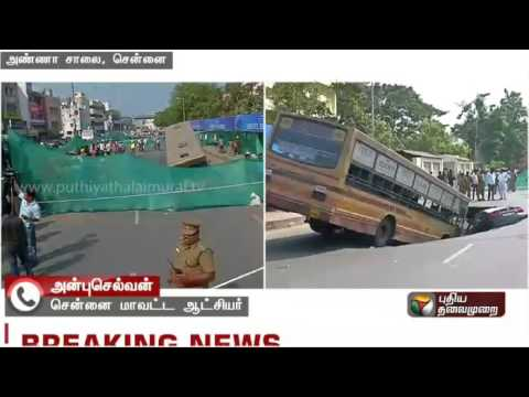 Anna Salai caves: Chennai Collector talks about rescue measures