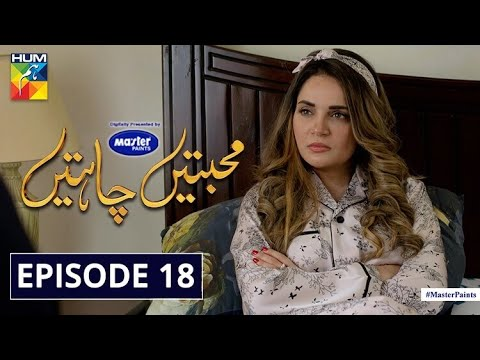 Download Mohabbatain Chahatain Episode 18 | Digitally Presented By Master Paints | HUM TV Drama | 2 Mar 2021
