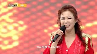 [싱어넷] 윤경화의 쇼가요중심(124회)_Full Version