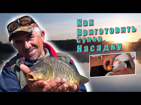 Как сварить манку для рыбалки