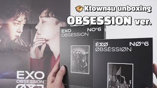 "Baixar Unboxing & Giveaway EXO ""OBSESSION"" the 6th album OBSESSION version, 엑소 언박싱 Kpop Ktown4u"
