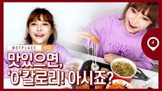 """유튜버 새하ㅣ먹방ㅣ가성비 최고인 분식 맛집 """"…"""