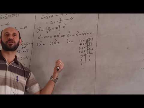 دورة الرياضيات : الجذور التربيعية للعدد المركب ج2 أ: قصي هاشم