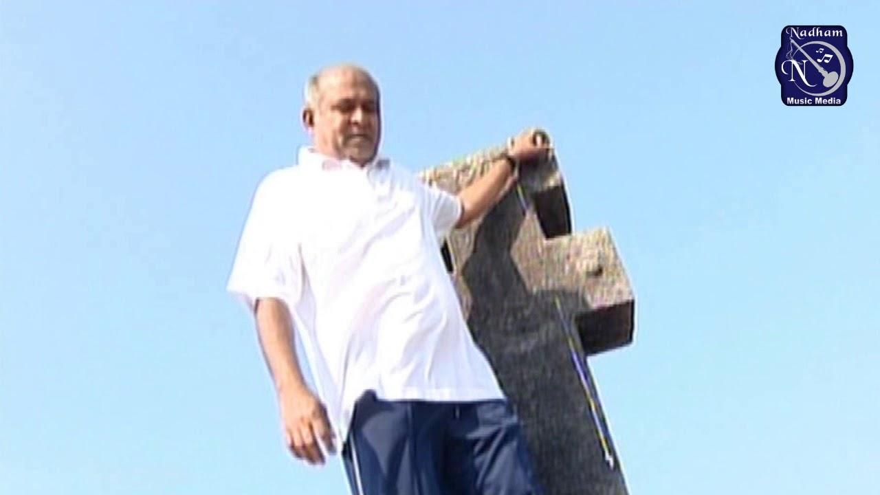Kartharai Thedina Naatkal | Fr S J Berchmans | Jebathotta Jayageethangal