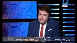 الموعظة الحسنة ضيف الحلقة : الدكتور سعيد عامر